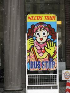 Bus Stop Engrish