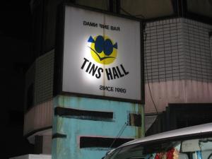 Tins Hall