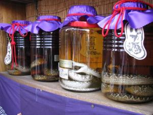 Row of Jars