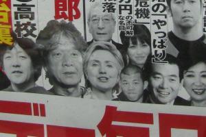Hillary Close-up