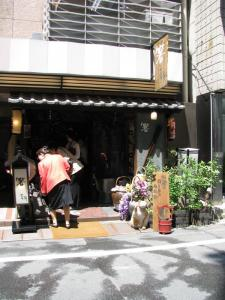 Hashi Store Front
