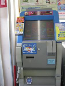 Pay Machine