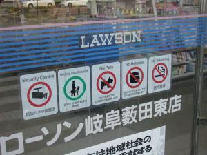 Lawson Door